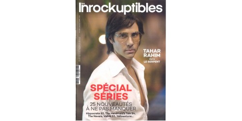 INROCKUPTIBLES (to be translated)