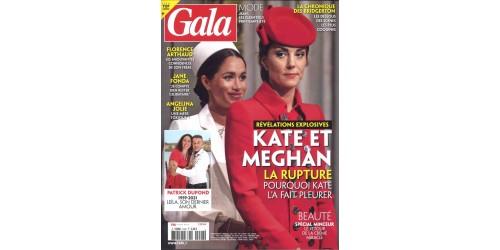 GALA (to be translated)