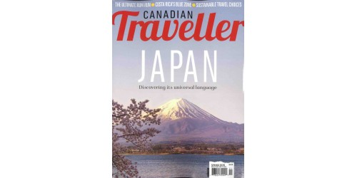 CANADIAN TRAVELER (to be translated)